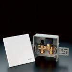 Регулятор температуры Oventrop Unibox E RTL 1022631 (с ограничением t° обратного потока)