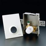 """Регулятор температуры Oventrop Unibox RTL 1022635 (с ограничением t° обратного потока с термостатом """"Uni RTLH"""")"""